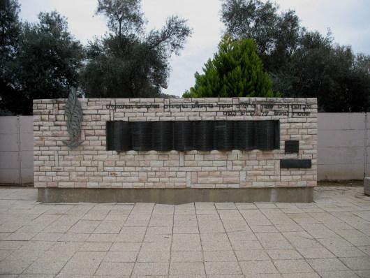 """מצבת זיכרון שבה מונצחים גם שמות קרובי משפחתי שנרצחו ע""""י הנאצים בשואה"""