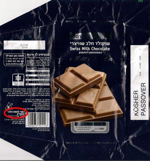 שוקולד כשר לפסח חלבי
